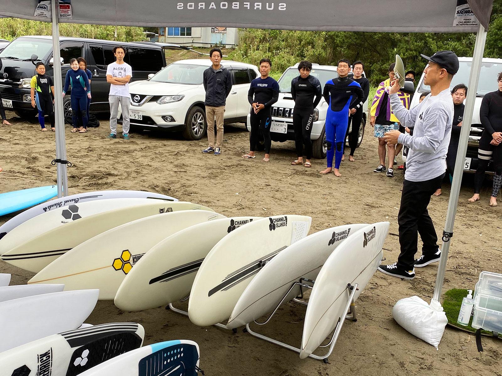 サーフィンの上達3
